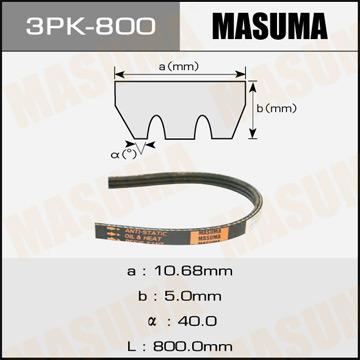 Фотография Masuma 3PK800