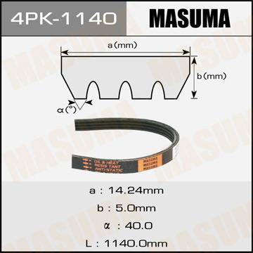 Фотография Masuma 4PK1140