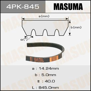 Фотография Masuma 4PK845