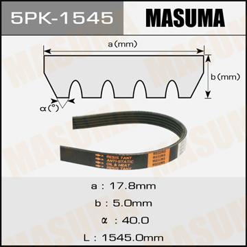 Фотография Masuma 5PK1545