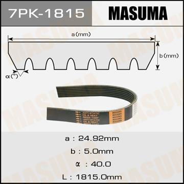 Фотография Masuma 7PK1815
