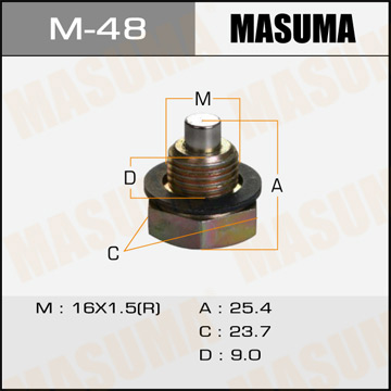 Фотография Masuma M48
