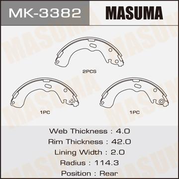 Колодки  барабанные  Masuma    TRIBUTE. EP3W. EPEW  (1.12)