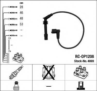 Провода зажигания к-т