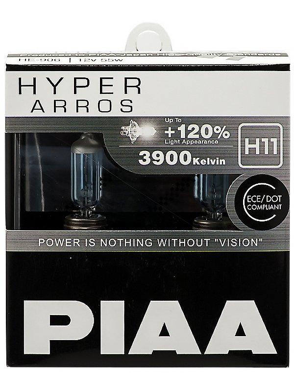 Лампа галоген (к-т 2 шт) HYPER ARROS (TYPE H11) (3900K) 55W 2 шт.