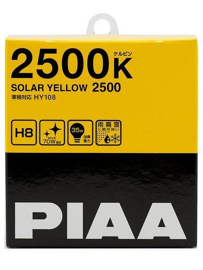 Лампа птф (к-т 2 шт) SOLAR YELLOW (H8)  (2500K) 35W