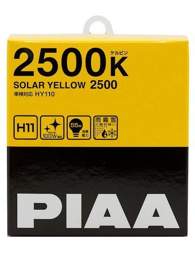 Лампа птф (к-т 2 шт) SOLAR YELLOW (H11)  (2500K) 55W