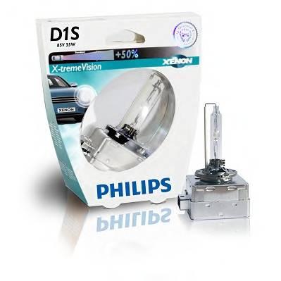 Лампа D1S 85V(35W) Xenon X-tremeVision 50 в пласт коробке