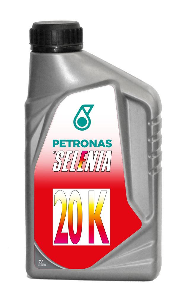 Масло моторное полусинт. 20 K 10W-40 (1л)