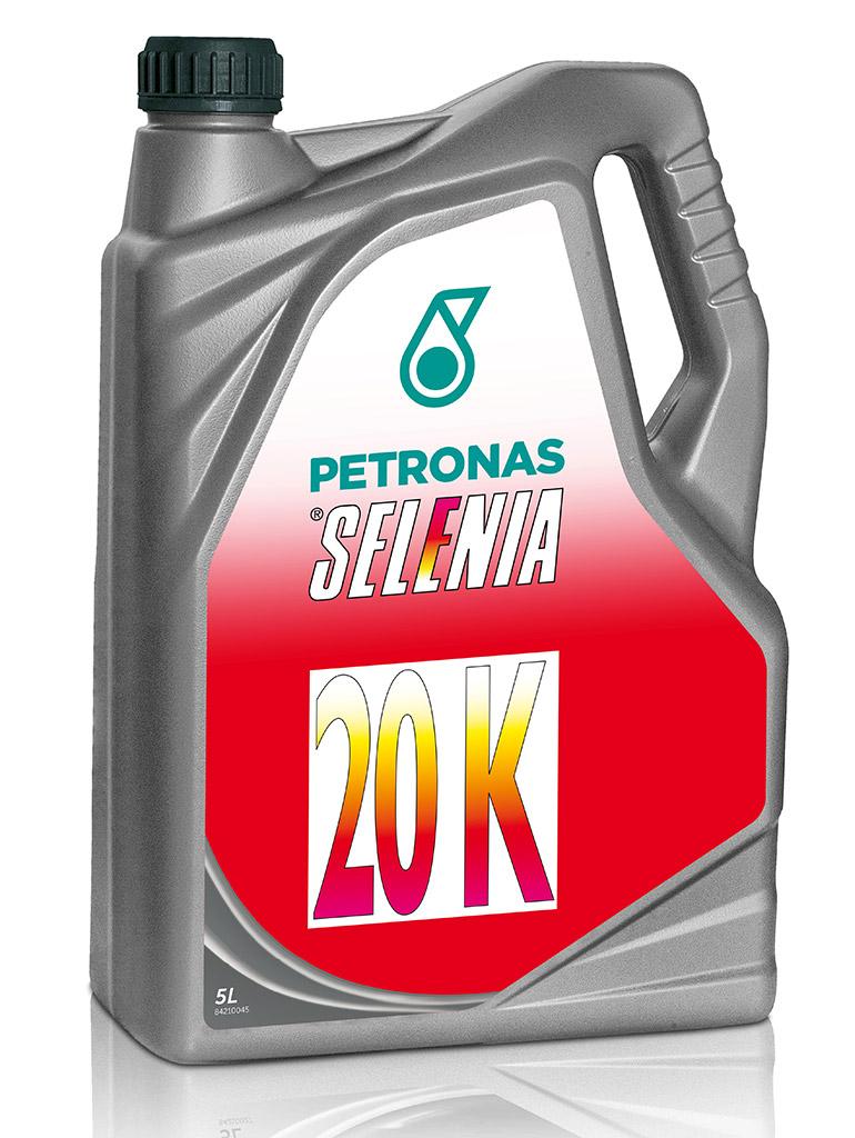 Масло моторное полусинт. 20 K 10W-40 (5л)