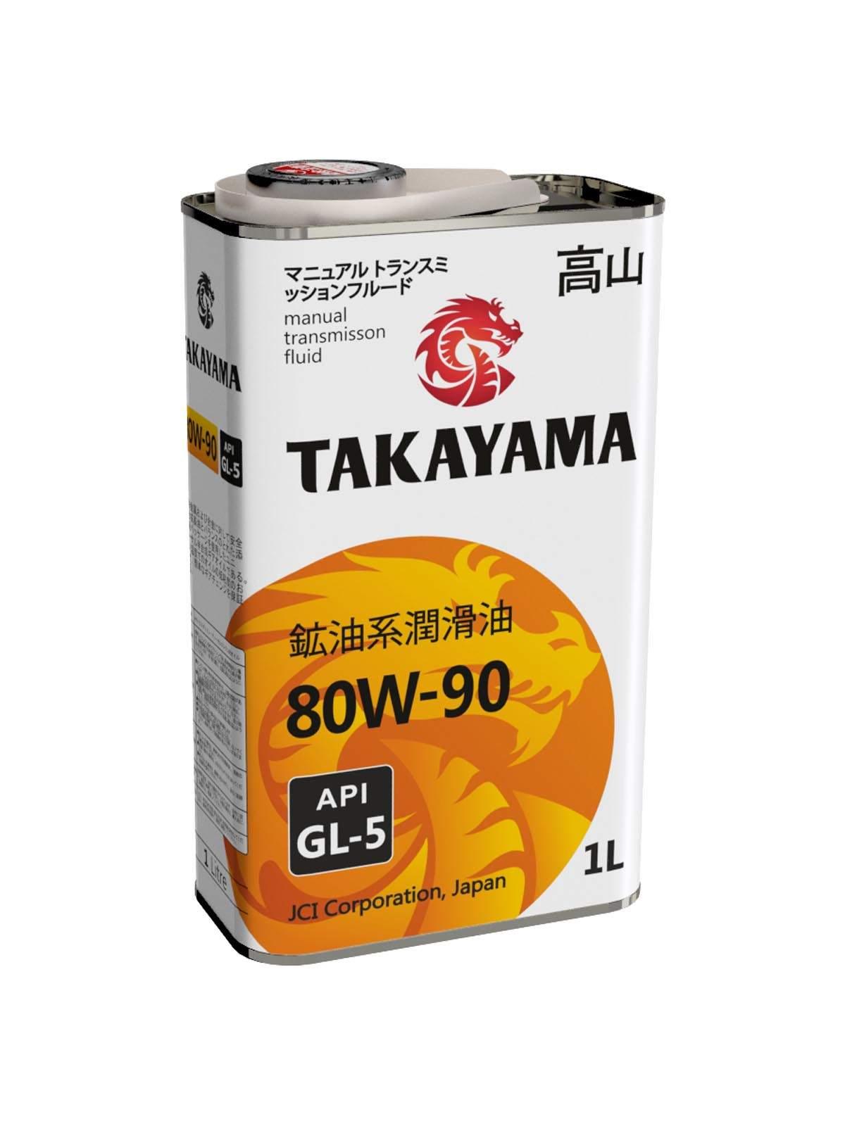 Масло TAKAYAMA SAE 80W90 API GL-5  (1л)