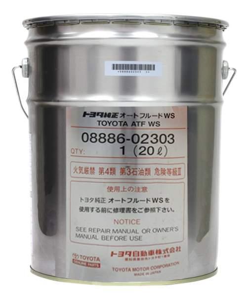 Трансмиссионное масло TOYOTA ATF - WS (20л)