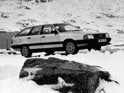 Audi 100 Поколение III Универсал
