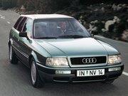 Audi 80 Поколение V Универсал