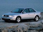 Audi A4 I Рестайлинг Седан