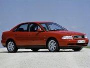 Audi A4 Поколение I Седан