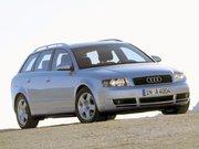 Audi A4 Поколение II Универсал