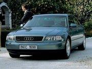 Audi A8 I Седан