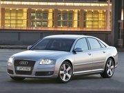 Audi A8 II Рестайлинг Седан