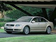 Audi A8 II Седан Long