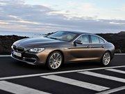 BMW 6 Поколение III Седан Gran Coupe