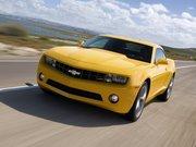 Chevrolet Camaro V Купе