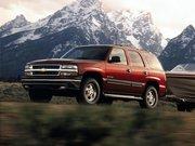 Chevrolet Tahoe Поколение II Внедорожник
