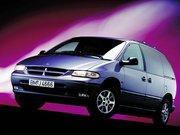 Chrysler Voyager Поколение III Минивэн Grand