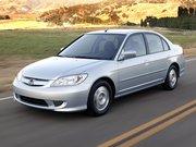 Honda Civic VII Рестайлинг Седан