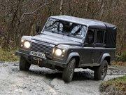 Land Rover Defender Поколение I Рестайлинг Пикап Двойная кабина