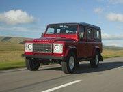 Land Rover Defender I Рестайлинг Внедорожник