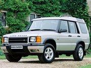 Land Rover Discovery Поколение II Внедорожник
