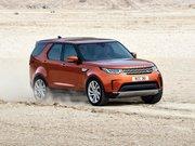 Land Rover Discovery Поколение V Внедорожник