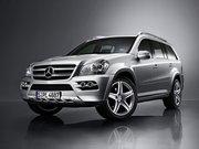 Mercedes-Benz GL I Рестайлинг Внедорожник