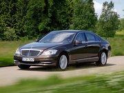 Mercedes-Benz S Поколение V Рестайлинг Седан