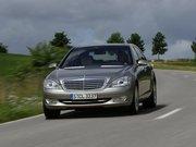 Mercedes-Benz S Поколение V Седан Long