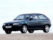 Opel Astra Поколение F Хэтчбек 3 дв.