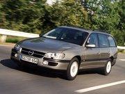 Opel Omega Поколение B Универсал