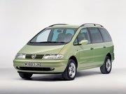 Volkswagen Sharan I Минивэн