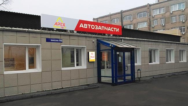 Магазин Apex в Ростове-на-Дону